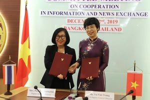 TTXVN và PRD hợp tác nhằm tăng cường hiệu quả thông tin đối ngoại