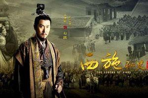Mỹ nhân đẹp nhất truyện Kim Dung nhưng chưa từng xuất hiện trên phim