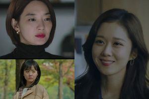 Phim của Jang Nara rating giảm nhẹ - Phim 'Chief of Staff 2' đạt kỷ lục mới