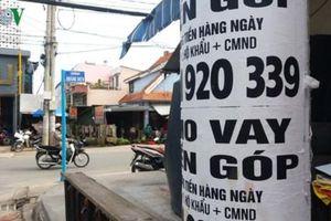 Phú Yên kiên quyết xử lý 'tín dụng đen'