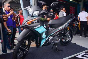 Yamaha Jupiter ra mắt phiên bản mới