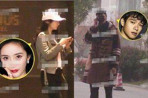 Dương Mịch- Ngụy Đại Huân bị bắt gặp ở chung 1 khách sạn