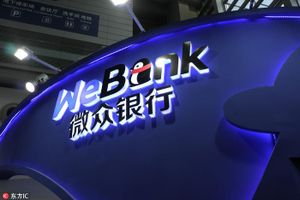 Giá tiền ảo hôm nay (12/12): WeBank của Tencent trở thành nhà vận hành mạng lưới Blockchain Trung Quốc