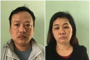 Quảng Nam khởi tố 2 giám đốc mua bán trái phép hóa đơn, chứng từ gần 40 tỷ đồng