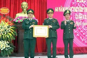 Trường Trung cấp 24 Biên phòng kỷ niệm 60 năm Ngày truyền thống