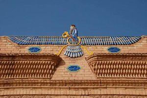 Hình thức thiên táng trong tín ngưỡng Hỏa giáo
