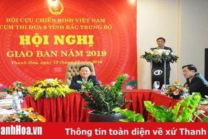 Giao ban Cụm thi đua Hội Cựu chiến binh các tỉnh Bắc Trung Bộ