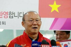 HLV Park: 'Đích ngắm trước mắt là vượt qua vòng bảng U23 châu Á'