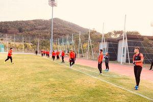 U23 Việt Nam hòa trận đầu tiên ở Hàn Quốc