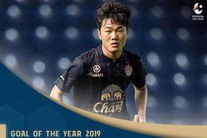 Xuân Trường nhận giải Bàn thắng đẹp nhất Thai League 2019