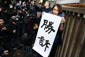 Nữ nhà báo 'khuấy động' phong trào MeToo ở Nhật khi thắng vụ kiện hiếp dâm