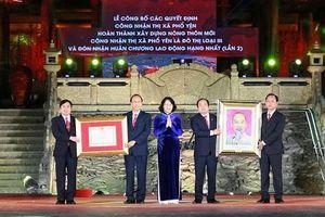 Thái Nguyên: Thị xã Phổ Yên đón nhận đô thị loại 3, nhận Huân chương lao động hạng Nhất
