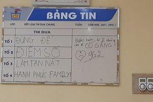 Tấm bảng ghi lời nhắn tới cha mẹ khiến nhiều người suy ngẫm trong 'mùa họp phụ huynh'