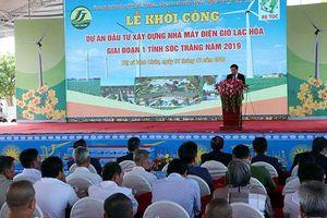 Khởi công xây dựng Nhà máy Điện gió Lạc Hòa tại Sóc Trăng