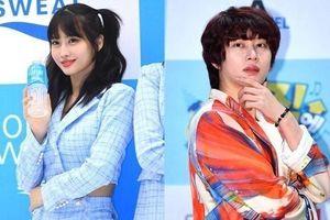 JYP xác nhận gà cưng Twice hẹn hò đàn anh Super Junior