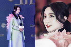 Nhờ nhan sắc xinh đẹp cứu vớt chiếc váy 'thảm họa', Phạm Băng Băng vẫn trông nổi bật như một nữ thần