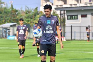Tiền đạo Thái đấm cầu thủ U23 Việt Nam được xóa án là ai?