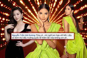 Thần thái quá 'đỉnh', Hoàng Thùy nhận ngay lời mời thi Miss Supranational 2020, fan tranh cãi rôm rả