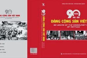 Ra mắt cuốn sách ảnh '90 năm Đảng Cộng sản Việt Nam (1930-2020)'