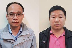 Bắt Phó chi cục Hải quan cửa khẩu Chi Ma vụ buôn lậu 100 tấn dược liệu