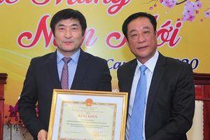 KOICA viện trợ 15 triệu USD cho 'chương trình phát triển khu vực nông thôn tỉnh Tuyên Quang'