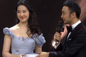 Lưu Diệc Phi, Phạm Băng Băng bị kiểm tra số đo cơ thể trên truyền hình