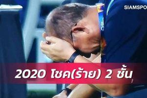 Báo Thái Lan nhận định xấu về đội tuyển Việt Nam tại vòng loại World Cup 2022