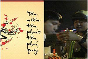 Tết Canh Tý, người Việt tìm gì trên mạng?
