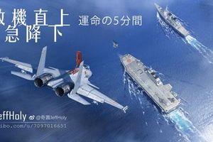 Trung Quốc 'khoe' năng lực diệt tàu sân bay Nhật Bản của J-15
