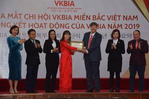 Tân Đại sứ Việt Nam tại Hàn Quốc kỳ vọng VKBIA tích cực thúc đẩy quan hệ 2 nước