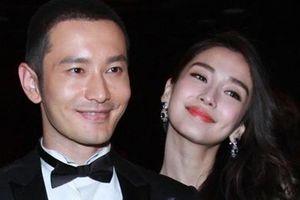 Angelababy và Huỳnh Hiểu Minh hiếm hoi bên nhau