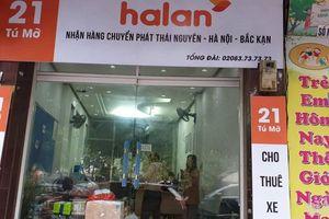 Limousine Hà Lan núp bóng hợp đồng 'lũng loạn' tuyến Hà Nội - Tuyên Quang