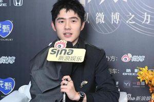 Phản ứng của Lưu Hạo Nhiên khi được 1 fan nam gọi là 'Chồng'