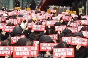 Hậu tan rã, hàng trăm fan hâm mộ biểu tình yêu cầu X1 tái thành lập nhóm mới