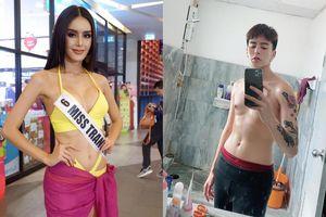 Chán mặc váy, Hoa hậu chuyển giới Thái Lan phẫu thuật trở lại làm nam giới