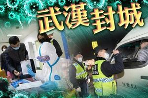 Dịch bệnh viêm phổi cấp do virus corona: Vũ Hán đóng cửa, tuyên bố tình trạng khẩn cấp thời chiến!