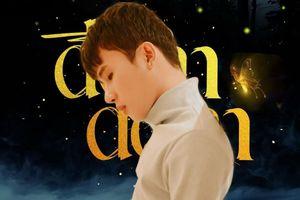 Rò rỉ poster ca khúc Đom đóm, Jack sẽ chính thức trở lại với nghệ danh J97?