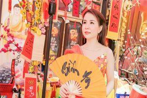 Á Hậu Doanh Nhân Việt Nam Phan Phương gây thương nhớ trong bộ ảnh Tết 2020