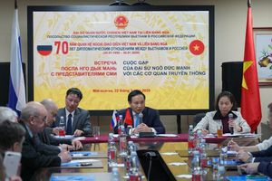 Chiêu đãi kỷ niệm 70 năm thiết lập quan hệ ngoại giao Việt Nam-LB Nga