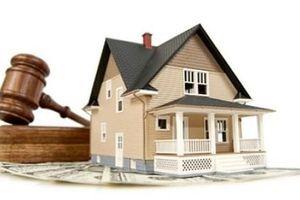 Đấu giá nợ, tài sản bảo đảm: Phương thức xây dựng thị trường mua bán nợ chuyên nghiệp