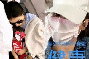 Cbiz đổ dồn sự chú ý khi Trương Bá Chi bỗng dưng ốm, phải hủy chuyến du lịch Nhật Bản giữa lúc virus Corona hoành hành