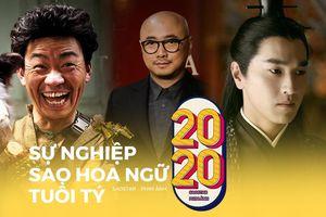 Sự nghiệp của sao Hoa Ngữ tuổi Tý (Phần 1): Cùng là vua hài ăn khách hàng đầu, nhưng người hạnh phúc, kẻ lao đao vì tình duyên lận đận