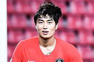 Bàn thắng giúp Hàn Quốc vô địch U23 châu Á 2020