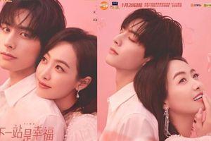 'Trạm kế tiếp là hạnh phúc': Tống Thiến liệu có đẹp đôi với Tống Uy Long khiến fan phải ship mạnh tay?