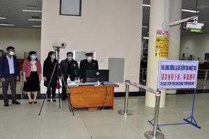 Quảng Ninh họp khẩn sẵn sàng ứng phó với dịch bệnh viêm phổi cấp do chủng virus corona