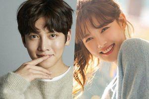 Ji Chang Wook nên duyên cùng Kim Yoo Jung trong phim mới