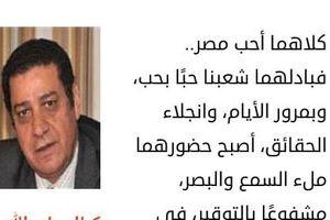 Báo Ai Cập ca ngợi Chủ tịch Hồ Chí Minh nhân 90 năm thành lập ĐCSVN
