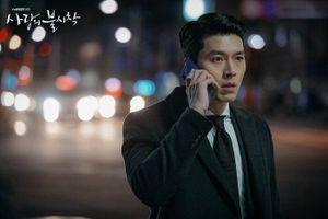 3 điều khán giả mong đợi vào tập cuối 'Hạ cánh nơi anh' của Son Ye Jin và Hyun Bin