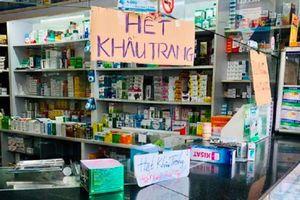Bộ Tài chính chính thức miễn thuế nhập khẩu khẩu trang y tế, nước sát trùng