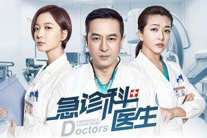 Không phải những bộ phim mới, tác phẩm cũ Hoa Ngữ về đề tài y khoa mới chiếm cảm tình của khán giả trong tình hình dịch bệnh